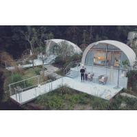 Buy cheap Outdoor Waterproof Aluminium Frame Shell Shape Luxury Glamping Tent for Sale from wholesalers