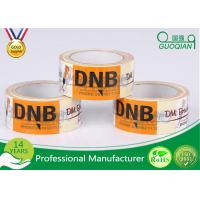 Custom Printed Carton Sealing Tape Designer Packaging Tape For Advertisement Manufactures
