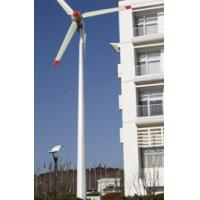 Small wind turbines from 300w to 20kw Manufactures