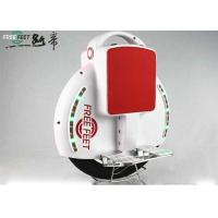 Quality 500W Lightweight Gyroscopic Electric Balancing Unicycle With Training Wheels for sale