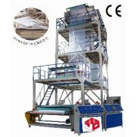 China Three or Five-Layer Co-Extrusion Film Blowing Machine (SJ500-1500) on sale