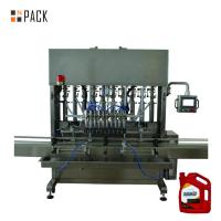 China 2KW Bottle Capping Machine Servo Motor Driven Auto Bottles Rinsing on sale