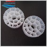 Buy cheap Bio filter media from wholesalers