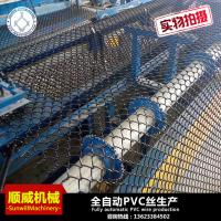 PLC Control Chain Link Fence Weaving Machine 3.5m Weaving Breadth Manufactures