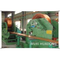 High Effency Ccm Continuous Casting Machine For Brass Cooper Rod Billet Stripe