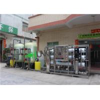 FRP Pretreatment Tank Ro Water Treatment Plant Reverse Osmosis With CIP & Grundfos Pump Manufactures