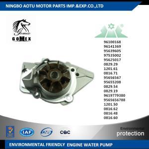 CITROEN PEUGEOT FIAT Engine Plastic Water Pump Impeller 082954 082919 9619779380 9565656788 120161 120150 Manufactures