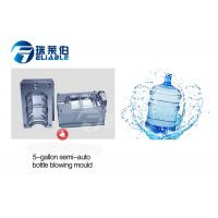 5 Gallon Injection Blow Moulding Stainless Steel For Bottle Blowing Machine Manufactures