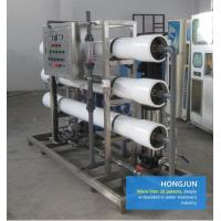 Automatic PLC Industrial Water Treatment Equipment 0.25-30 Tph Capacity Manufactures