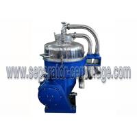 China Solid Liquid Starch Industrial Separator , Nozzle Discharge Disc Centrifuge 30kW on sale
