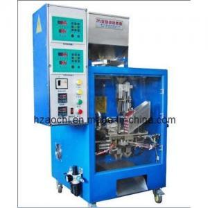 Tea Vacuum Packing Machine YD-12 Manufactures