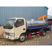 water truck with spraying machine for sale, Best quality new dongfeng 4X2 spraying truck Manufactures