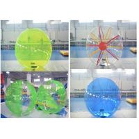 0.9mm PVC Inflatable Water Walking Ball Zorb Ball 1.5M Diameter With Air Pump Manufactures