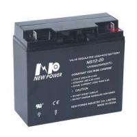 12V20Ah Lead Acid AGM Battery Manufactures