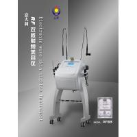 China RF825 instant face lifting thermage rf machine for home use on sale