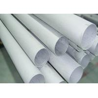 Annealed Surface 430 Stainless Steel Pipe Selectable Shapes With Beveled Ends Manufactures