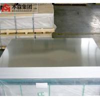 China Direct sale china made aluminum sheet 3003 h14 for electrical transformer materials on sale