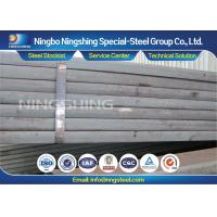 1.2631 Flat Bar Cold Work Tool Steel for Highly Stressed Machine Knives or Blades Manufactures
