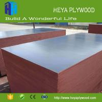 Wholesale black film faced plywood products list China suppliers Manufactures