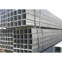 Buy cheap cooler, Welding pipe, C-channel, rims Continous Black annealing cold rolled steel strip from wholesalers