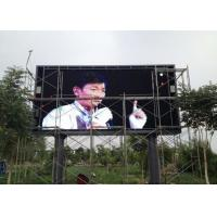 Front Maintenance Service Led Module P8 Usage Outdoor Led Advertising Display , Led Video Wall Manufactures
