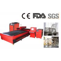 3mm Stainless Steel Fiber Laser Cutting Machine High Precision For Metal Sheet Manufactures