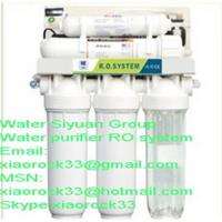 China domestic water purifier system on sale