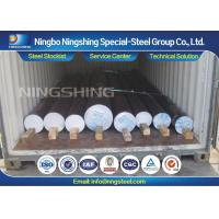JIS SNCM439 Alloy Steel Bar Quenching and Tempering for heavy machinery Manufactures