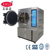 High Pressure Cooker Test Chamber Appratus Machine , Lab Testing Equipment With Two Layers Manufactures