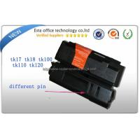 6000 Page Laser Copier Kyocera FS1030 Toner Cartridges TK122 For 1030D Manufactures