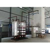 Quality Medical Gas Cryogenic Nitrogen Plant , Oxygen Cylinder Filling Plant 180 - 2000 M3/H for sale