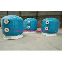 Commercial Fibreglass Pool Cartridge Filters With Oil Gauge Plate 1200mm - 2500mm Dia Manufactures
