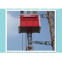 Electric Construction Hoist Single Cage SC120TD Building Material Hoist Manufactures