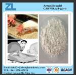 USP grade Arsanilic acid Manufactures