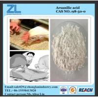 Arsanilic acid with GMP certificates,CAS NO.:98-50-0 Manufactures