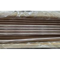 Copper Tube ASME SB111 O61 C70600 seamless tube 19.05X1.65X1330MM  Used for Boiler Heat Exchanger Air condenser Manufactures