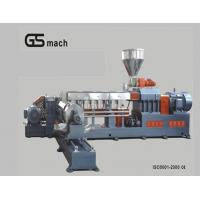 Single & Twin Screw Filler Masterbatch Machine With Plastic Extruder Line Manufactures