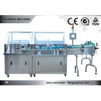 China Auto Bottle Labeling Machine Wine Label Machine Vacuum Labels Trademark Cutting on sale
