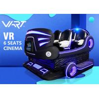 6 Seats 9D Virtual Reality Cinema With 24 Inch HD Synchronizing Screen Manufactures