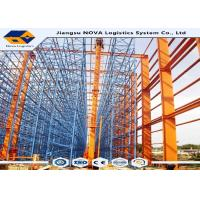 China Warehouse Automated Retrieval System Pallet Racking on sale