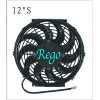 Quality 304mm 12V High Cfm Universal Electric Radiator Fans For BMW / Mercedes Benz for sale