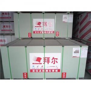 Moistureproof gypsum board Manufactures