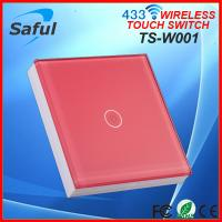 China Homes offices shopping malls hotels hospitals warehouses remote control electrical switch on sale