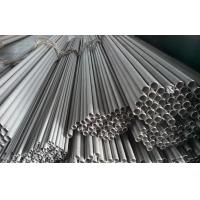 Beveled End Welded Stainless Steel Heat Exchanger Tubing , 32mmx2mmx8000mm Manufactures