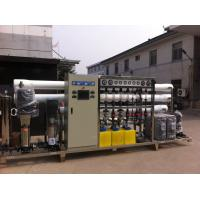 Double Stage Reverse Osmosis Water Purification Machine Edi Pure Water Machine Manufactures