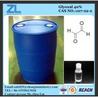 Glyoxal40% as crosslinking agent for paper Manufactures