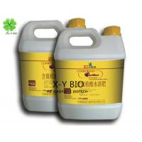 Buy cheap potassium humate liquid with small packing from wholesalers