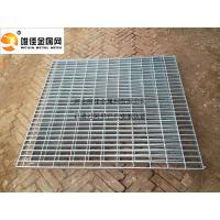 Steel frame lattice Manufactures