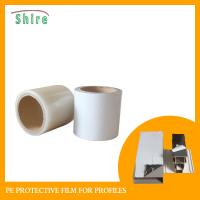 Anti Scratch PVC Protective Film Waterproof For Aluminum Extrusion Profile Manufactures