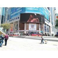 Ultra Thin P16 OutdoorLED Advertising Board Commercial 6500nit With Epstar Chip Manufactures